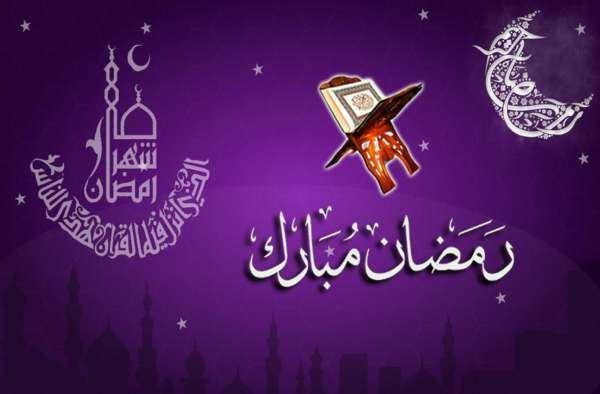 eid mubarakbad SMS