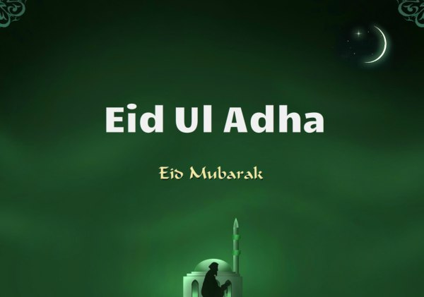 eid mubaarak dp for whatsapp in urdu