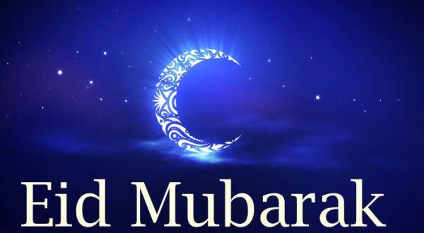 eid mubarak kavita in hindi