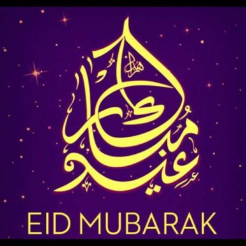 eid mubarak profile pictures
