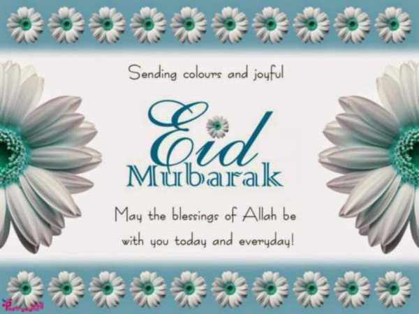 hd eid mubarak wallpapers