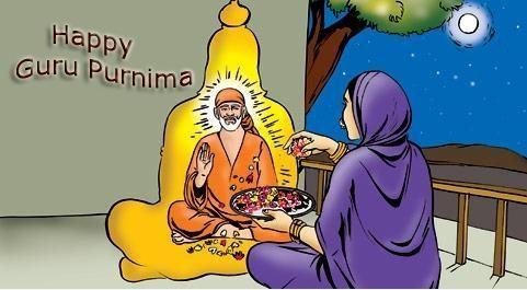 गुरु पूर्णिमा हार्दिक शुभेच्छा