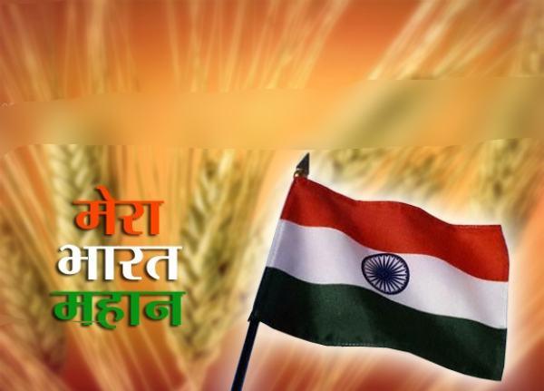 भारत देश महान निबंध 2018