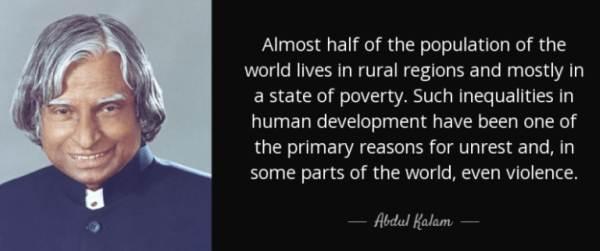 विश्व जनसंख्या दिवस विचार