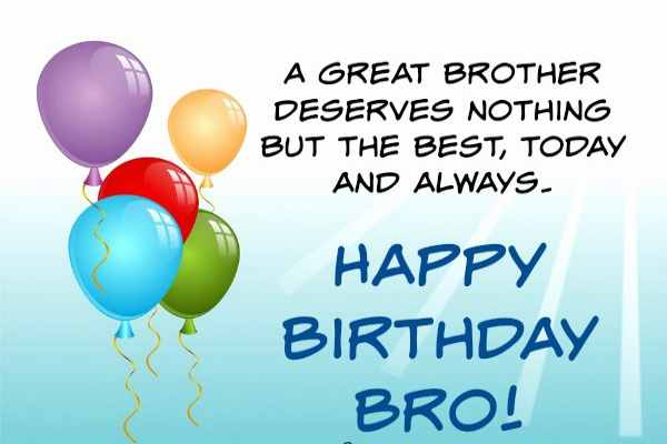 Happy Birthday Wishes For Brother In Hindi ह प प