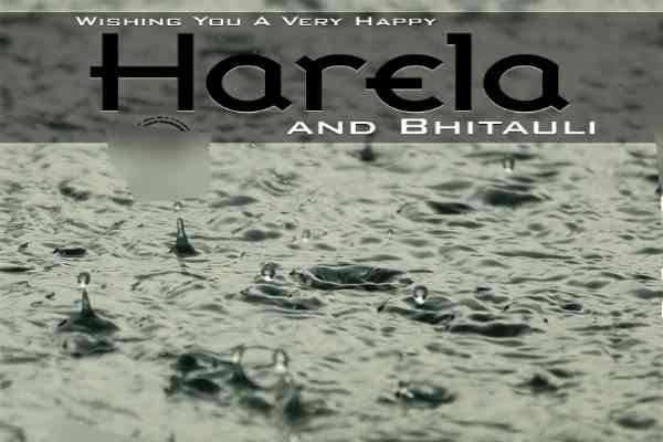 हैप्पी हरेला इमेजेज