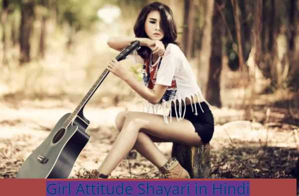 2 Lines Girl attitude Shayari_in_Hindi