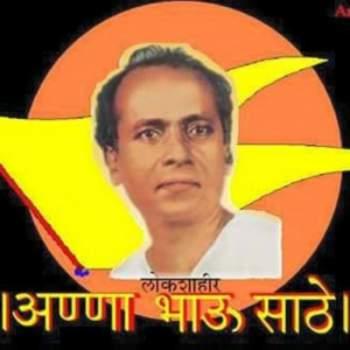 Annabhau sathe marathi shayari