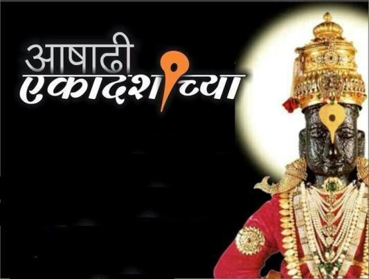 Ashadi ekadashi greetings