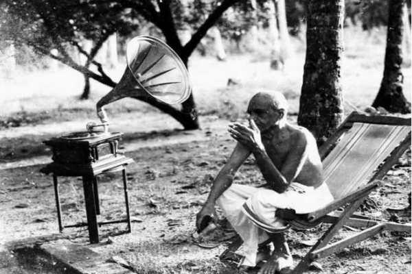 Basheer Day Speech in Malayalam
