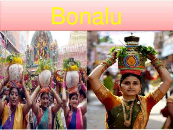 Bonalu Festival Essay in Telugu