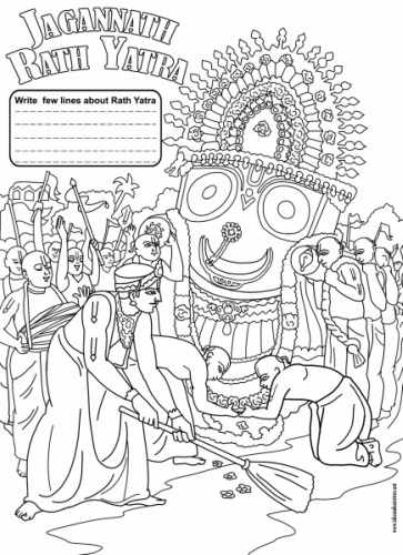 Drawing of rath yatra
