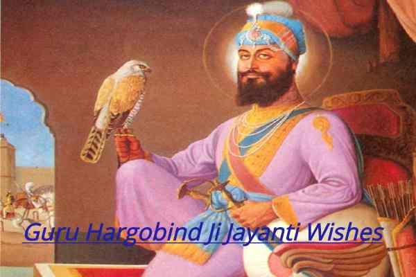 Guru Hargobind Ji jayanti wishes