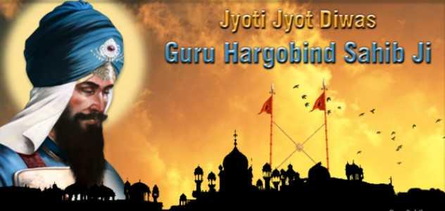 Guru Hargobind Sahib ji Wallpapers