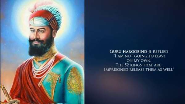 Guru Hargobind ji Hd Wallpaper