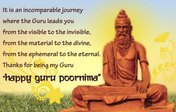 Guru Purnima Bhashan in Marathi & Hindi
