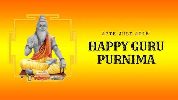 Guru Purnima HD Wallpapers