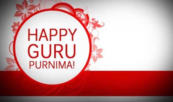 guru purnima images for facebook