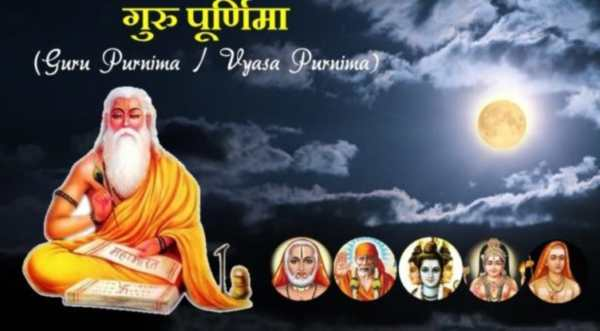 Guru Purnima Quotes in Hindi
