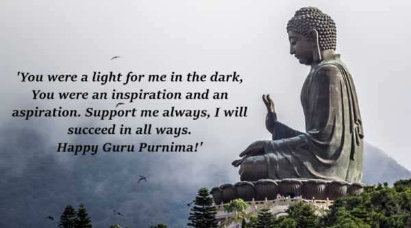 guru purnima hd images