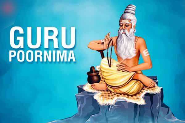 guru purnima hd photos