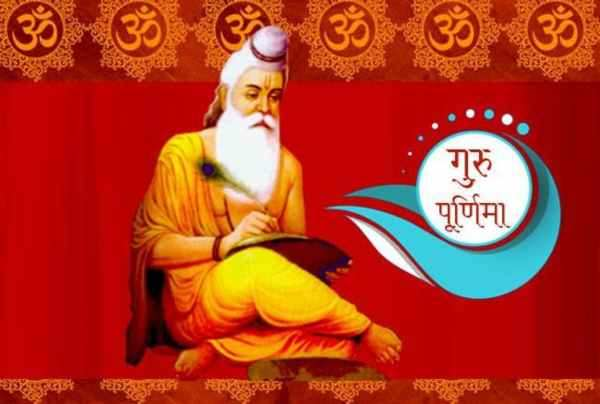 guru purnima hd wallpapers