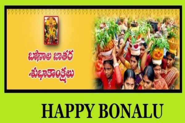 Happy Bonalu Festival Images