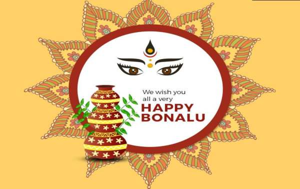 Happy Bonalu Gif HD
