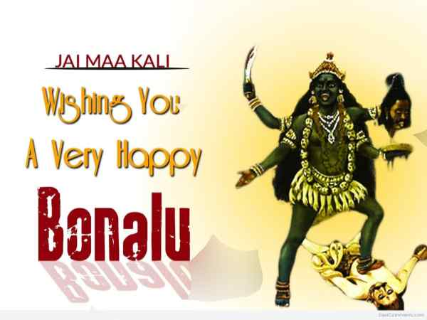 Happy Bonalu Images