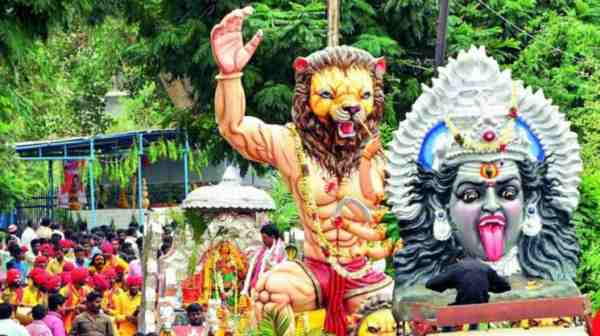 Happy Bonalu Wishes Images