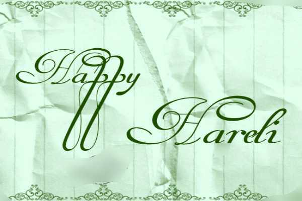Happy Harela Image
