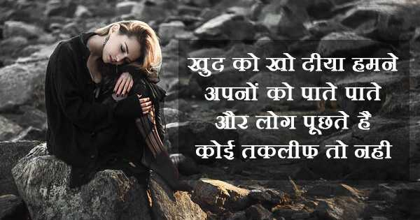 Ishq Mein Mar Jana Shayari in Hindi for WhatsApp