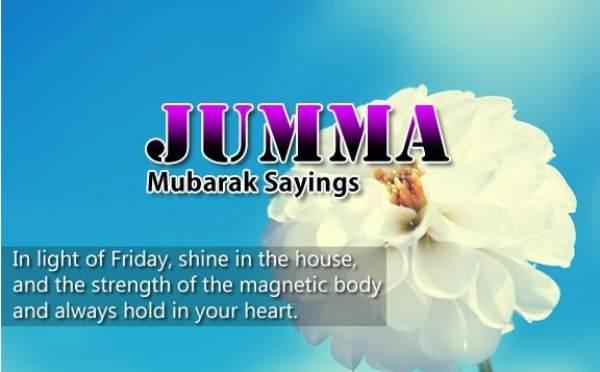 Jumma Mubarak Image