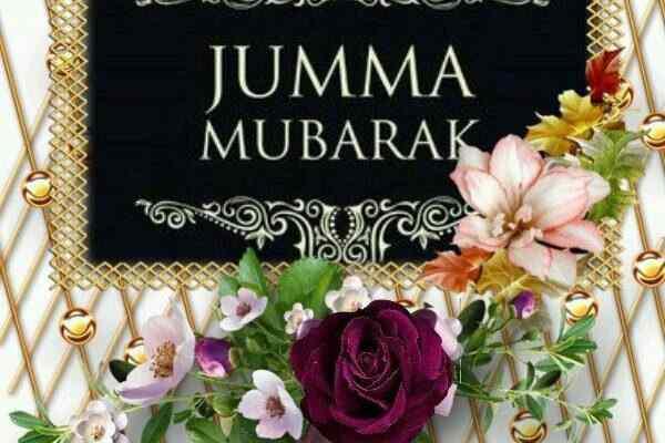 Jumma Mubarak Photos HD