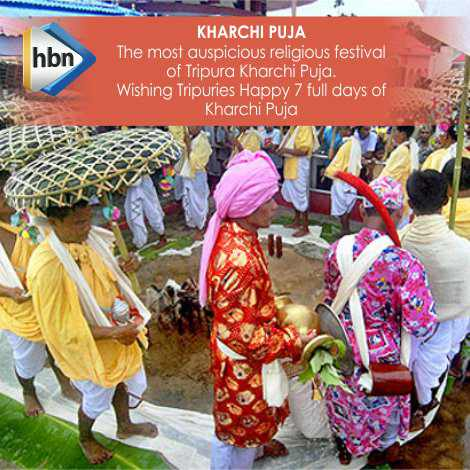 Ker Puja Wishes