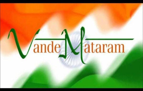 Mera Bharat Mahan Essay in Hindi