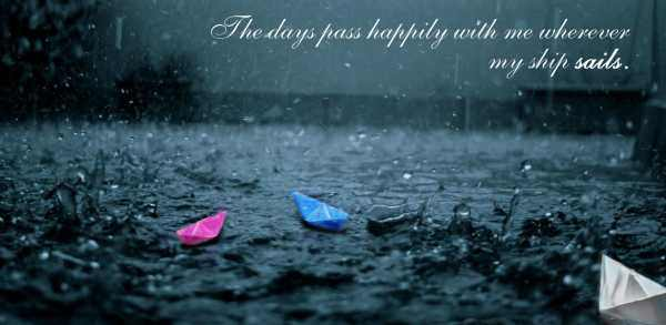Rainy season sms in hindi