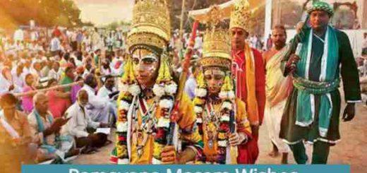 Ramayana_Masam Wishes in Malayalam