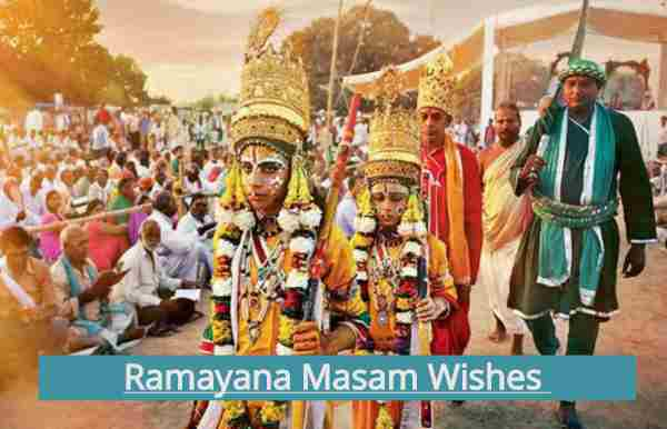 Ramayana_Masam Wishes in Malayalam