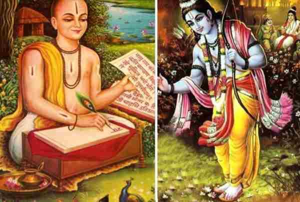 Ramayana Masam Wishes
