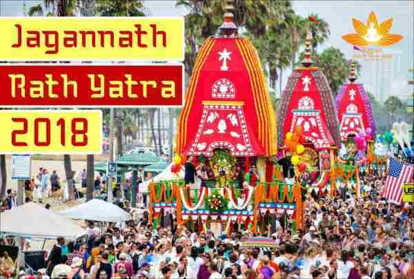Ratha Yatra Status in Hindi