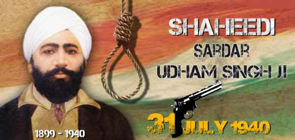 Shaheed udham singh pictures