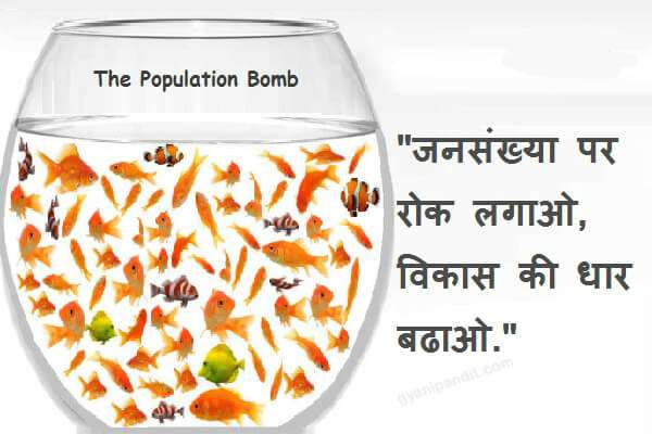 World population day poster drawing