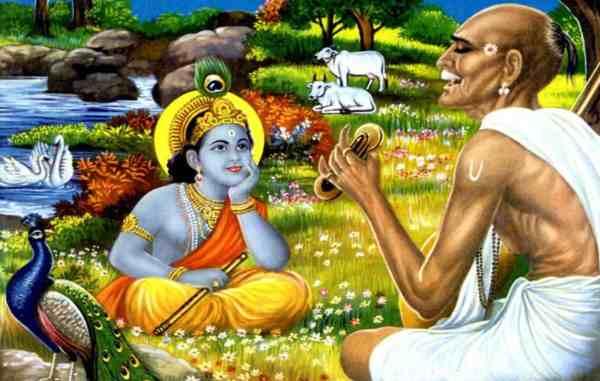 Guru_Purnima_Quotes