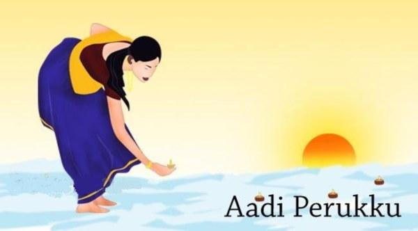 Aadi perukku wishes images