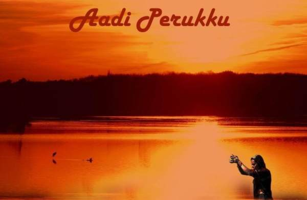 Aadi Perukku wishes in Tamil with Greetings