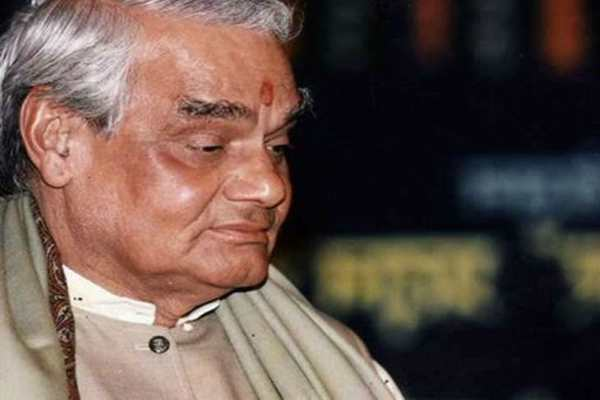 Atal Bihari Vajpayee Essay in English