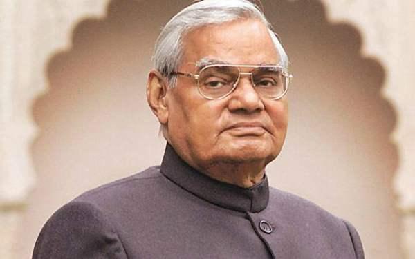 Atal Bihari Vajpayee ke Vichar in Hindi