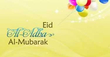 Bakrid Wishes Images in Hindi_