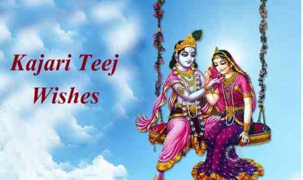 Happy Teej Wishes in Hindi